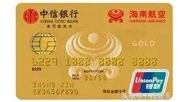 一个人累积里程太慢?这张信用卡可以全家一起累积