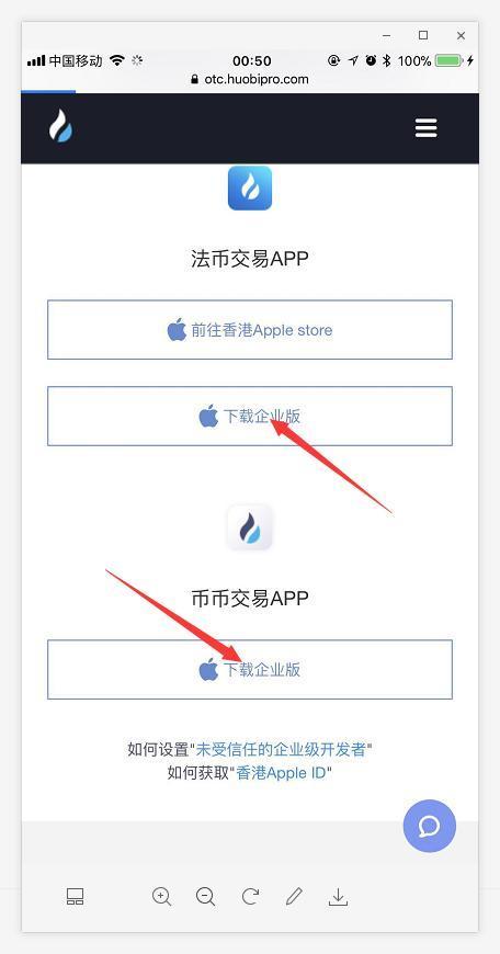 怎么买比特币,如何使用火币网app购买比特币、EOS、以太坊等币-1.jpg
