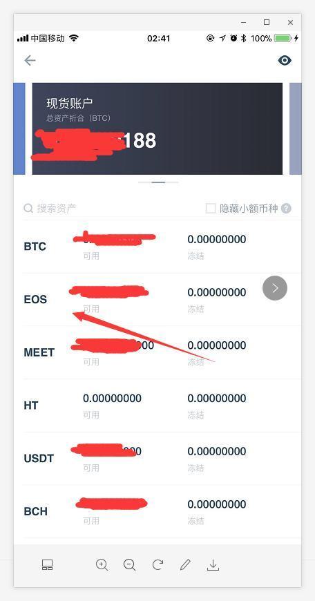 怎么买比特币,如何使用火币网app购买比特币、EOS、以太坊等币-12.jpg