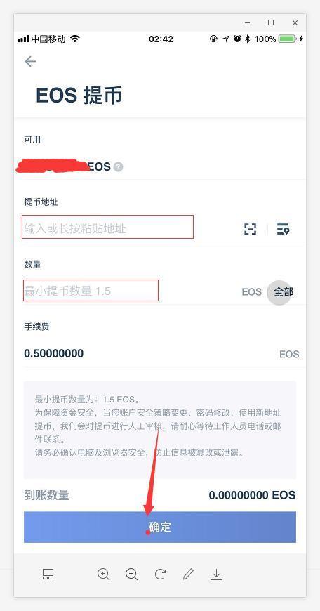 怎么买比特币,如何使用火币网app购买比特币、EOS、以太坊等币-14.jpg