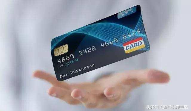 这17家银行首开卡后的面签规则,你都知道?-3.jpg