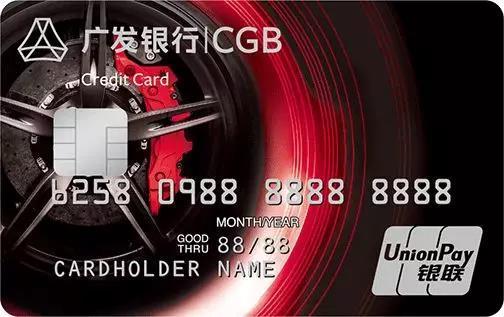 这张车主信用卡初始额度高,加油最高返现12%-2.jpg