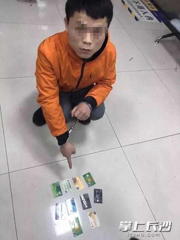 长沙多位市民就因为默认开通了这个功能,20余张信用卡被盗刷!-3.jpg
