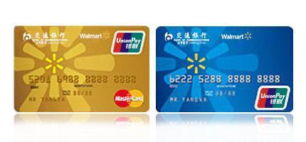 交通银行信用卡提额攻略:98%的人觉得有用!-1.jpg