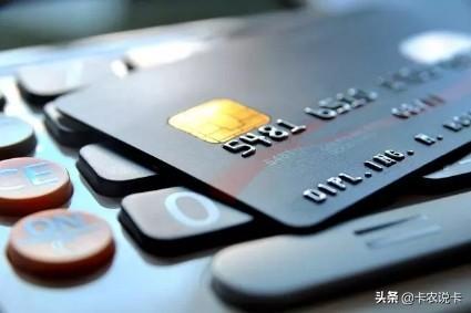 工行信用卡提额秒授信,兴业额度连提!这也许是年底最后一波!-3.jpg