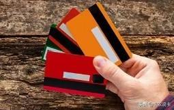 工行信用卡提额秒授信,兴业额度连提!这也许是年底最后一波!-4.jpg