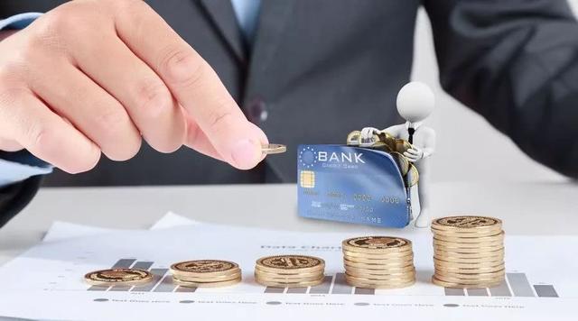 2019年信用卡不要乱刷:5个新规定改变你的消费观-1.jpg