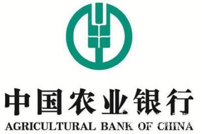 申请高额农业银行信用卡最新漏洞和快速提额(核心详解)-1.jpg