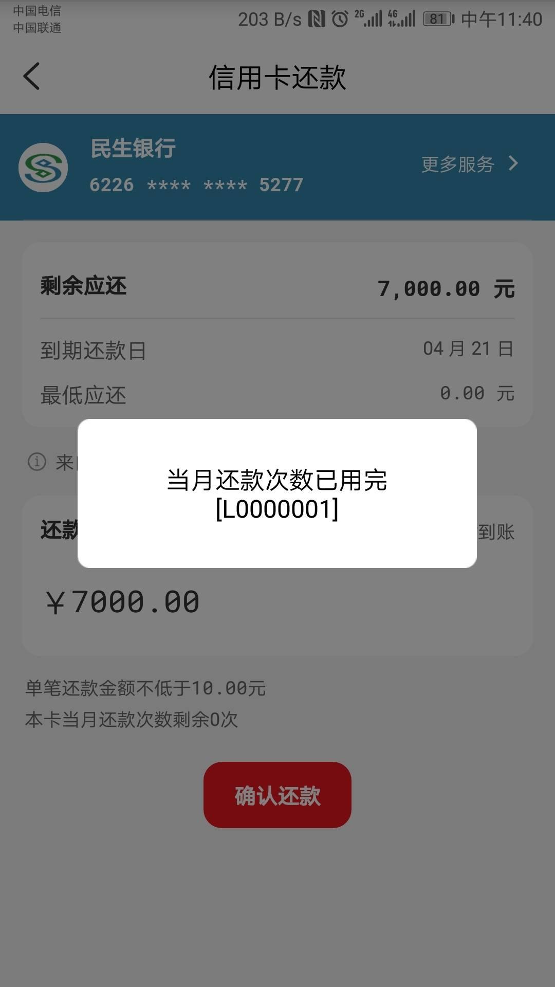 D743BB7461F340A09CBE38866A36EE9D.jpg