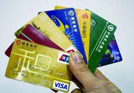 农行信用卡最新申卡技术,秒批还不用面签,又逢6+1提额莫错过-3.jpg