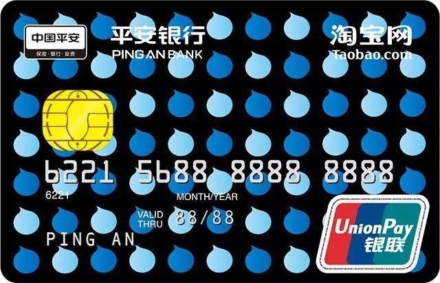 各行淘宝信用卡大PK,最高年入1200000积分